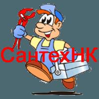 Ремонт сантехники в Ярославле